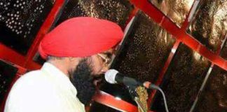 Jaitu MLA Baldev Singh