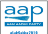 AAP announces 3 candidates
