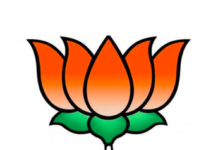 BJP names 28 candidates