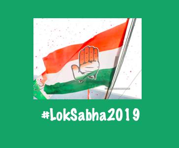 Karti Chidambaram fielded Congress second list Congress focus employment
