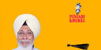Harinder Singh Khalsa
