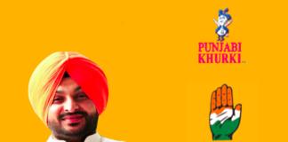 Ludhiana MP Ravneet Singh Bittu