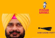 Faridkot MP Sadhu Singh Dharamsot