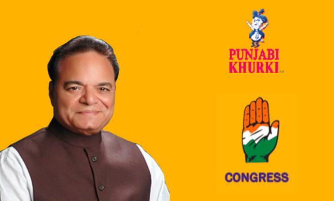 Jalandhar MP Santokh Singh Chaudhary