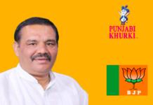 Hoshiarpur MP Vijay Sampla