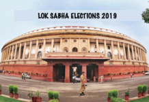 third phase second phase ashray sharma PDP illegal money during 2019 elections lok sabha elections 2019 Haryana votes May 12
