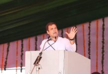 Rahul Gandhi's rally in Moga